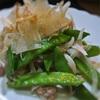 ツナ缶と絹サヤ、新玉ねぎのサラダ