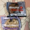 輸入菓子:宝商事:クッキーキャット:アーモンドチョコプロテイン・ソルトキャラメルアーモンド