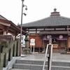 千葉・茨木 旅行3