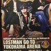 "the pillows「Thank you, my highlight05""LOSTMAN GO TO YOKOHAMA ARENA""」が明日開催されるなんて、いまだ現実感ない"