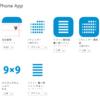 SIBUYA Masanori さん 純正アプリにプラスワンポイント!シンプルなアプリ紹介