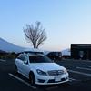 高速移動中の贅沢 富士川サービスエリア下り線のスターバックスコーヒー