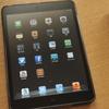 シンプルなiPad mini のカバー サンワダイレクト iPad miniケース TPU セミハード クリアブラック 200-PDA095CL
