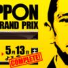 【第17回ipponグランプリ】サンシャイン池崎、和牛・川西が活躍。決勝つまらない問題