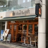 Island Burgers @四谷三丁目