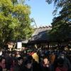 「名古屋市魅力アップ」のカギは熱田区にあり!熱田区のビミョーな立ち位置を考えてみた。