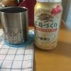 一番搾り 広島づくり