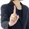 キャリアプラン的には衝動的な退職はできるだけ避けた方が無難です…。