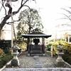 東京の医史跡巡り