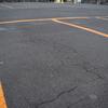 駐車場予約サービスで駐車場を事前確保