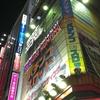 上野のサウナ&カプセルホテル・ダンディの魅力について
