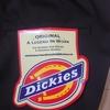 第99回 【Dickies(ディッキーズ) 874】アダムエロぺ別注スラックス購入レビュー!普遍とイマドキの交差点