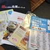 三井食品 関西メニュー提案会に行ってきた。