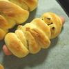 ハロウィンに!かわいいミイラパンの作り方