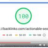 【SEO対策】ページ読み込み速度(表示速度)が検索順位に与える影響