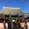 2017年の初詣in東京 東京・浅草寺
