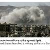 米軍、シリア攻撃