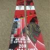 来シーズンに向けバックカントリー板K2 coomback114を買う