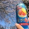 良い意味でジュース【レビュー】『贅沢絞りグレープフルーツ』アサヒ