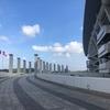 横浜国際総合競技場「日産スタジアム」 2002年日韓ワールドカップ 2019年ラグビーワールドカップ