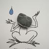 「カエル石」Imaginative stone おもしろ石 Vol.12