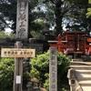 吉野。金峰山寺。やっぱここでもガチでした。
