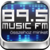 Music FMが消えた!Music FMファイル共有できない時の対処法とは?