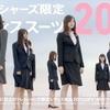 乃木坂46 20th選抜メンバー予想の答え合わせ(あるいは反省会)