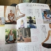 瞑想は、海外セレブに人気があるの?