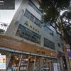 長崎市江戸町のeクレジットはヤミ金ではない正規のローン会社です。