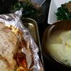 鶏むね味噌焼き、ホウレン草おひたし、味噌汁