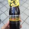 「ペプシ STRONG 5.0GV ZERO LEMON」を飲んでみました