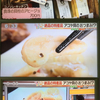 【福岡でTV放映されました】コノソレ・キッチン「海と山のおつまみ」真珠の貝柱のアヒージョ!!!