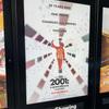 100本目に伝説の映画、のついでに6回目の大つけ麺博2018。