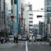 新宿〜原宿まで、カメラを持ってお散歩です。