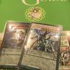 【遊戯王 書籍】「覇王白竜オッドアイズ・ウィング・ドラゴン」付録マスターガイド5届いたよ!
