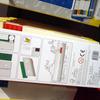 レゴランド名古屋の限定品!売り切れ必死のおみやげ人気ランキング。