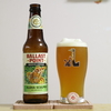 BALLAST POINT BREWING 「ALOHA SCULPIN」