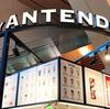 目黒 パン工房AntenDo(アンテンドゥ)目黒雅叙園店