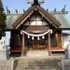 【御朱印なし】函館市鍛治町 鍛冶稲荷神社