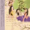 ♡Show観覧♡ 迎春 生演奏オリエンタルダンスショー