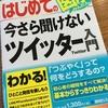 断酒36日目ー慢性膵炎の年末のフィナーレ!?