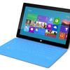 日本マイクロソフト、Surface RTを1ヶ月限定で値下げ!