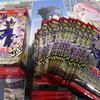 【遊戯王デュエリストパック6】超高額カードが!?デュエリストパック6、3BOX開封!【遊戯王】