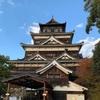 100名城の旅・その42〜広島城