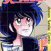 12月12日【無料漫画】炎の転校生・炎のニンジャマン・暁の暴君【kindle電子書籍】