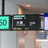 久しぶりの京阪電車(5000系)