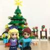 我が家のレゴクリスマスツアー