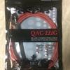 オヤイデ/QAC-222Gについて