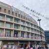 乃木坂46「真夏の全国ツアー2019」福岡公演に行ってきた!セトリと感想と